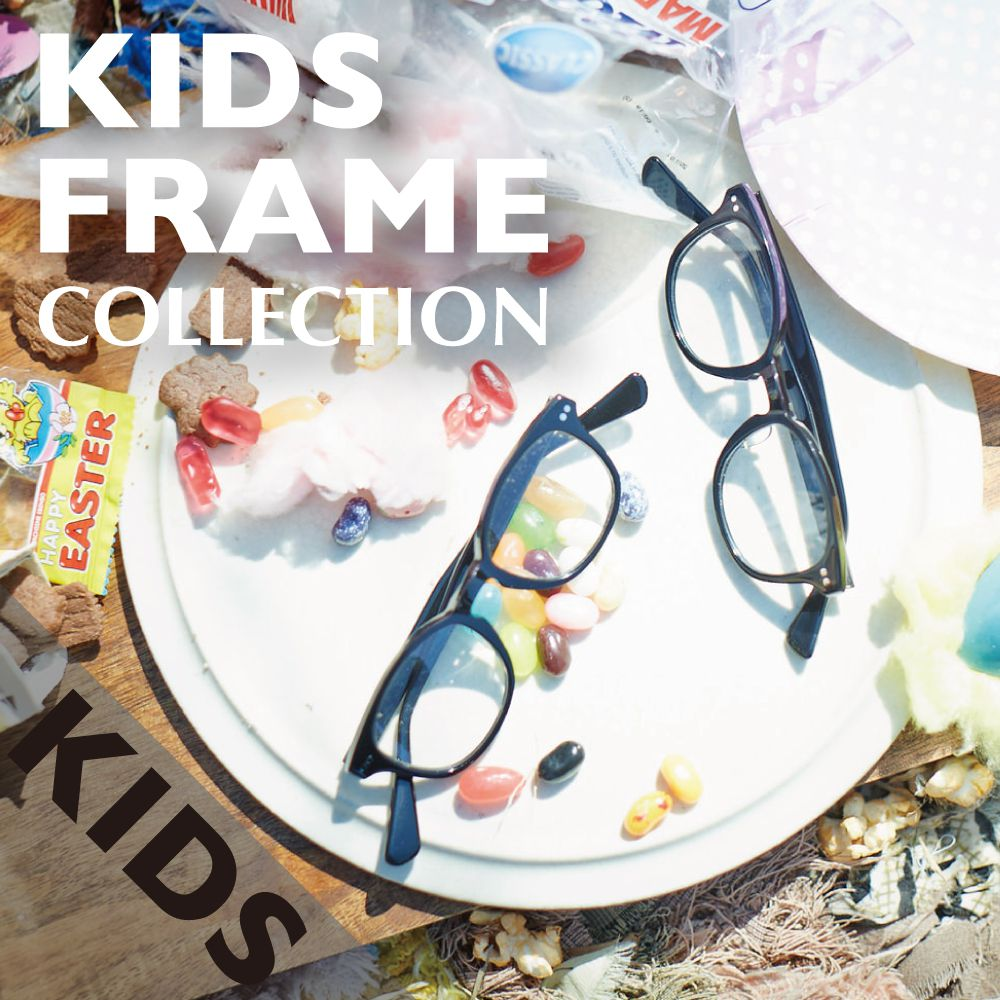 KIDS FRAME COLLECTION
