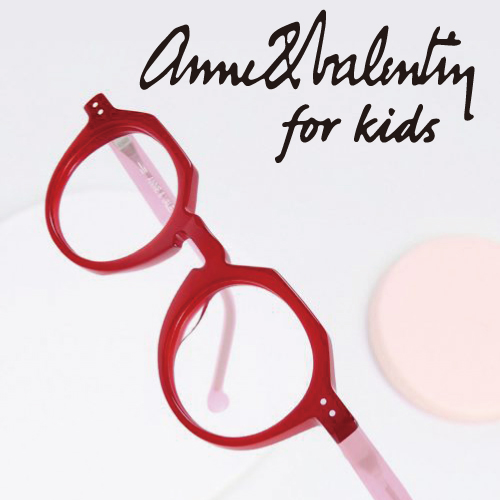 ANNE et VALENTIN for kids